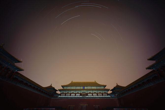 午门-星轨(第一次)Star Trails (First Time)