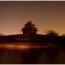 故宮 Imperial Palace